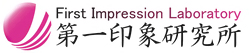 First Impression Laboratory 第一印象研究所