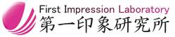 First Impression Laboratory 第一印象研究所